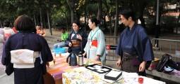 La Marina acull la cerimònia del te a Can Sabaté
